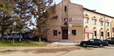Открылся офис по адресу с. Вольно-Надеждинское, ул. Пушкинская, 43