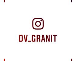 https://www.instagram.com/dv_granit/